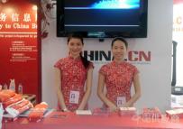 中国供应商广交会三期现场漂亮的工作人员